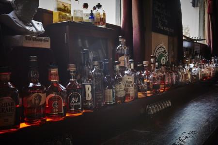 dojo back bar